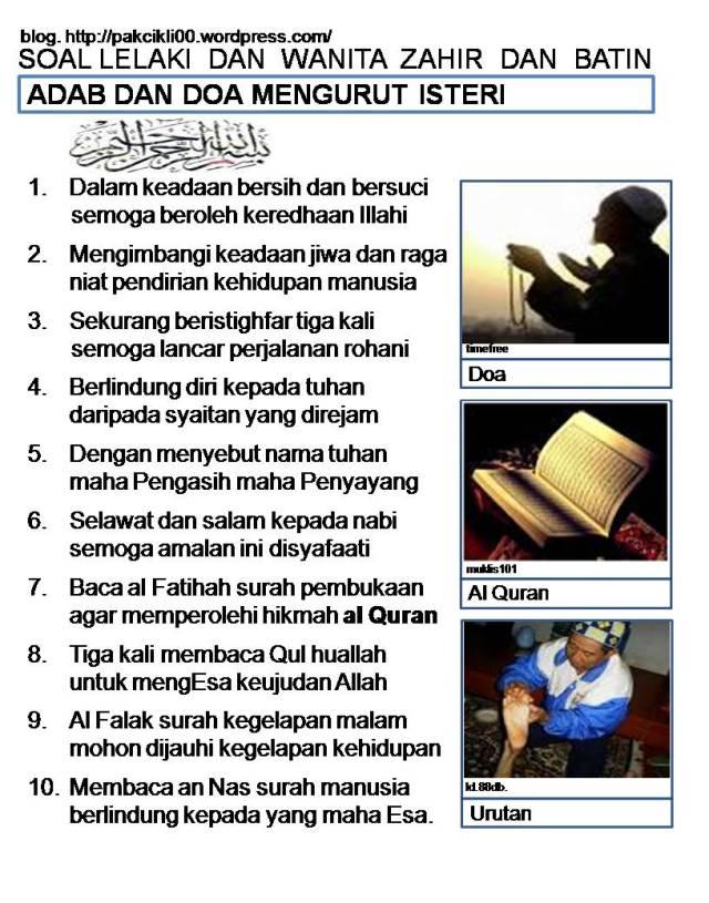 adab dan doa mengurut isteri