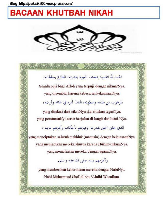 bacaan khutbah nikah