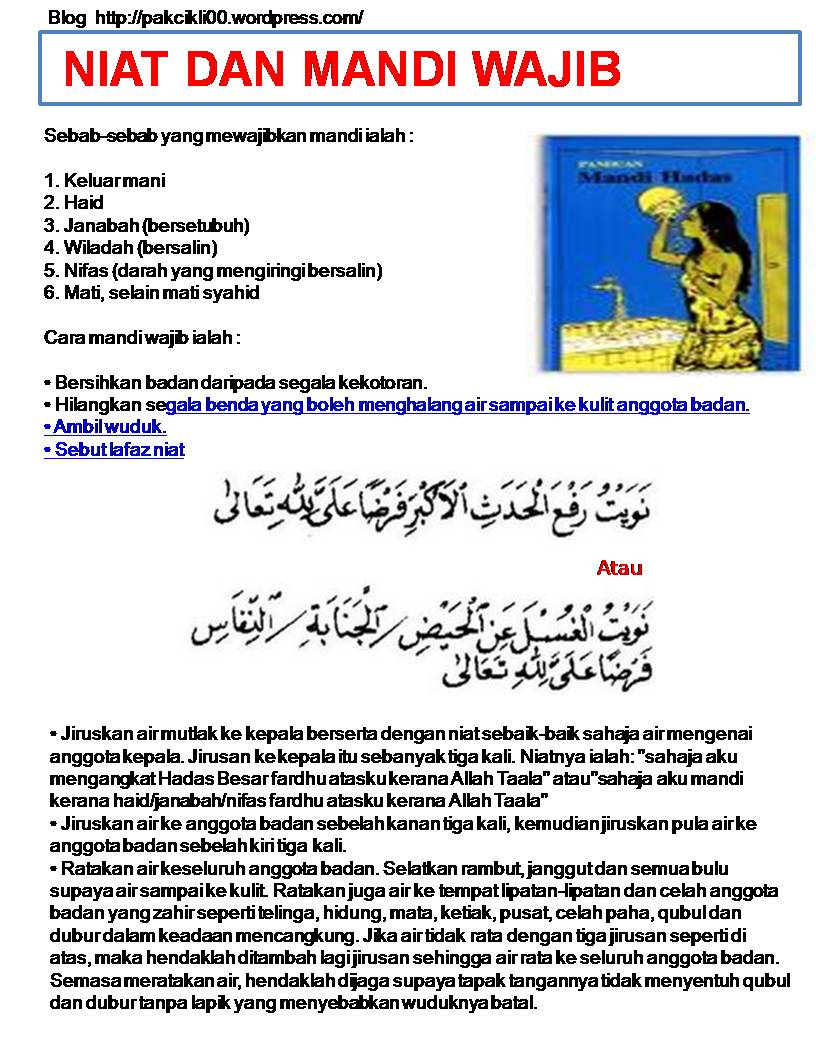 Pin By Pakcikli00 Published 30 Disember 2009 Full Size Is ...