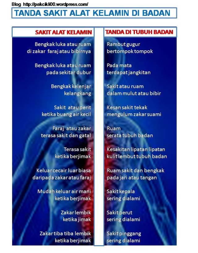tanda penyakit alat kelamin di badan