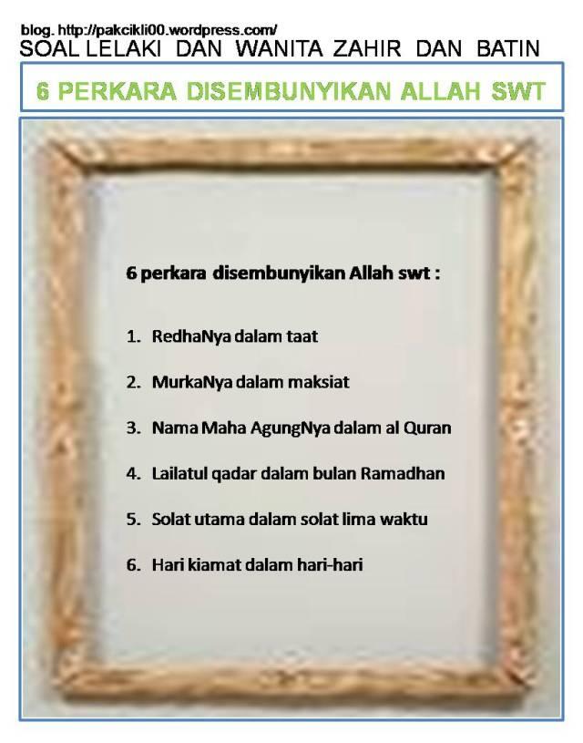 6 perkara disembunyikan Allah swt
