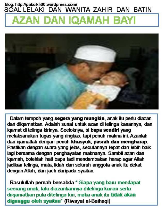 azan dan iqamah bayi
