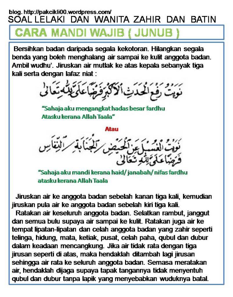 Cara Niat Mandi Wajib Rumi