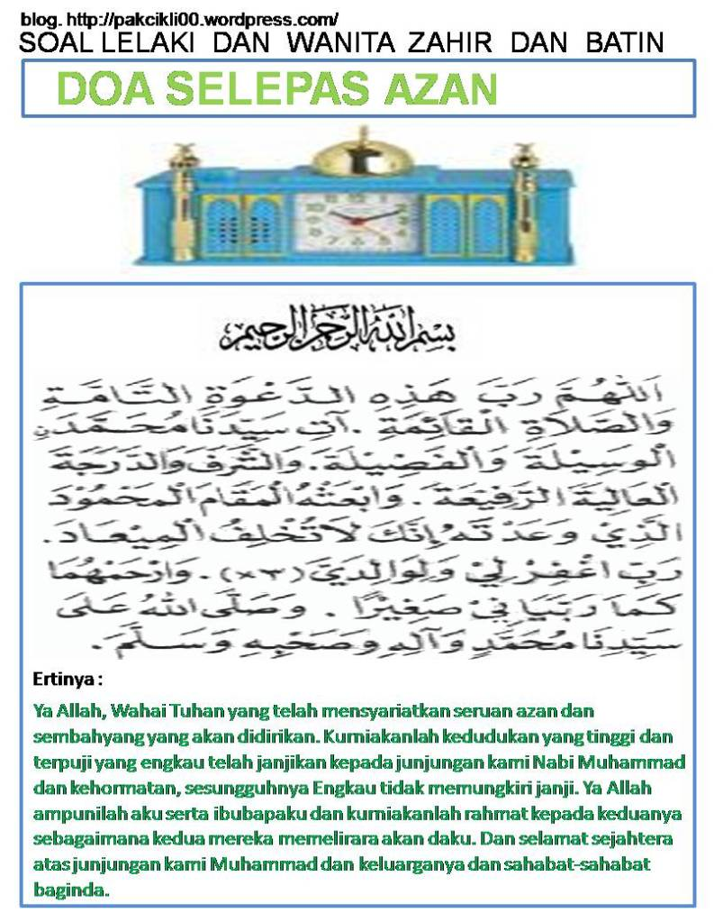 doa selepas azan