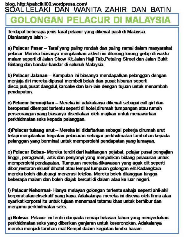golongan pelacur di Malaysia