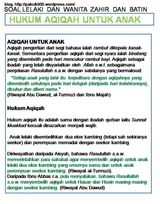 hukum aqiqah untuk anak