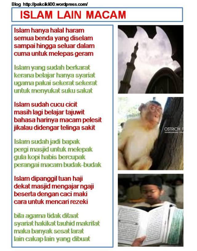 islam lain macam
