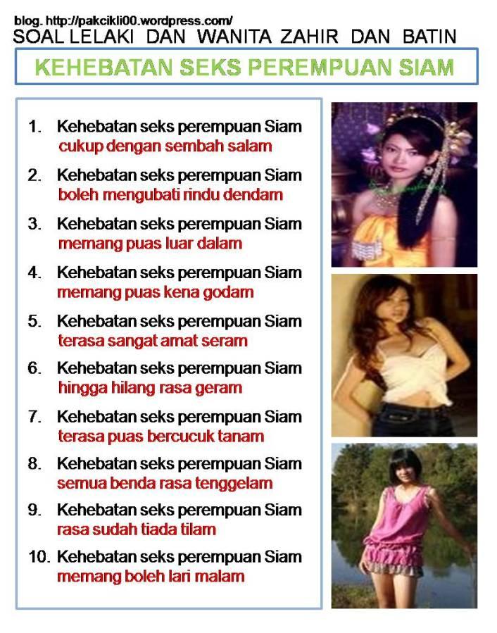 kehebatan seks perempuan Siam