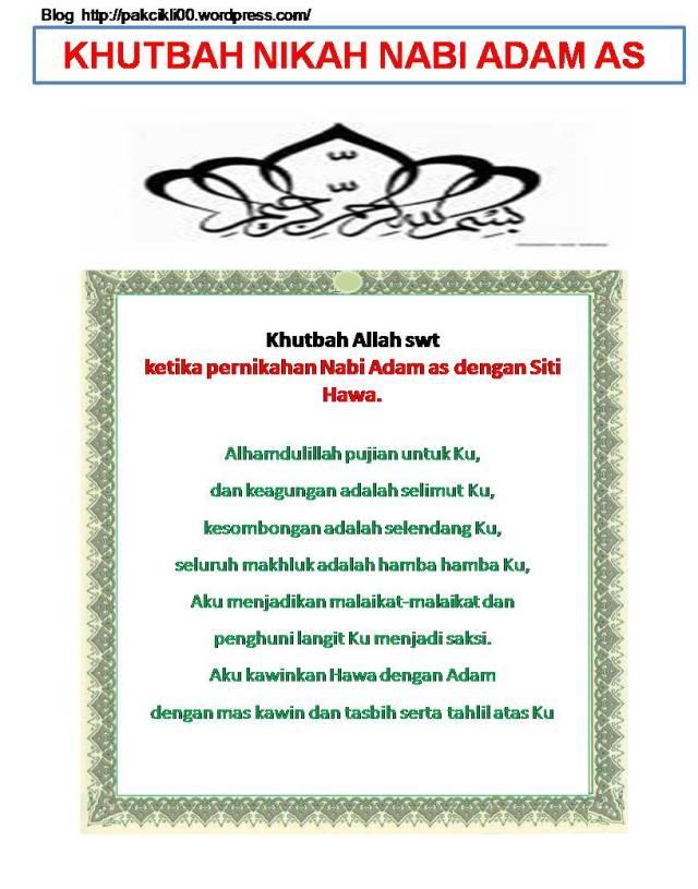 khutbah nikah nabi Adam as