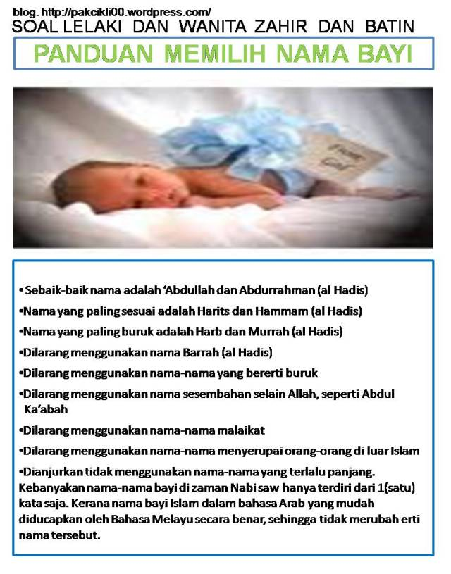 panduan memilih nama bayi