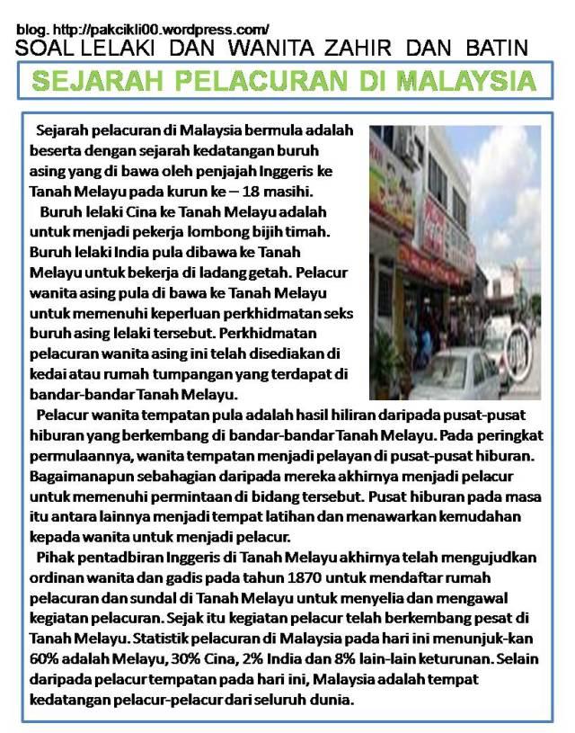 sejarah pelacuran di Malaysia