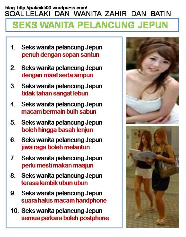 seks wanita pelancung Jepun