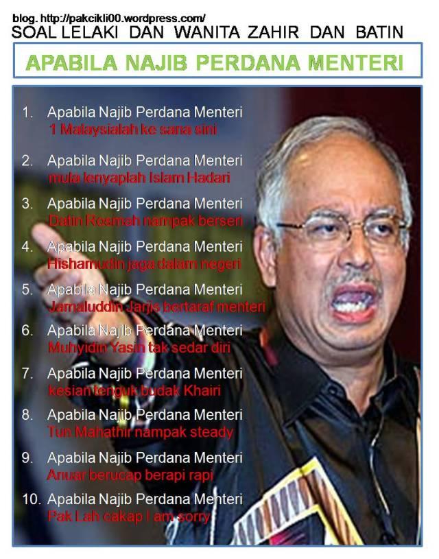 Apabila Najib Perdana Menteri