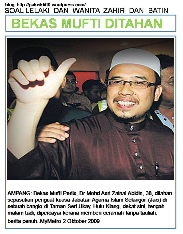 bekas mufti ditahan