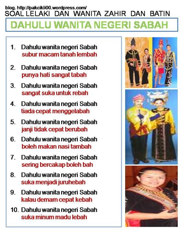 dahulu wanita negeri Sabah