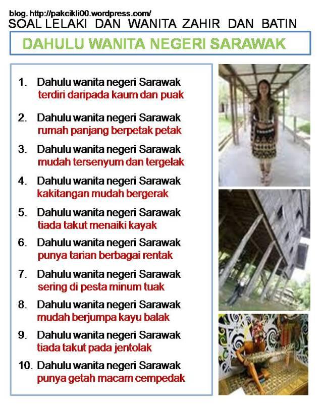 dahulu wanita negeri Sarawak