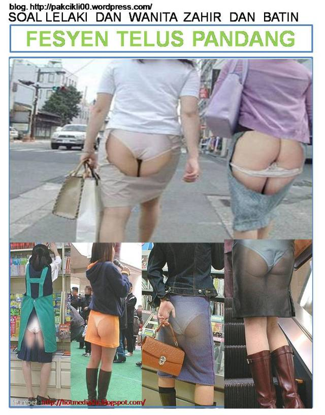 fesyen telus pandang