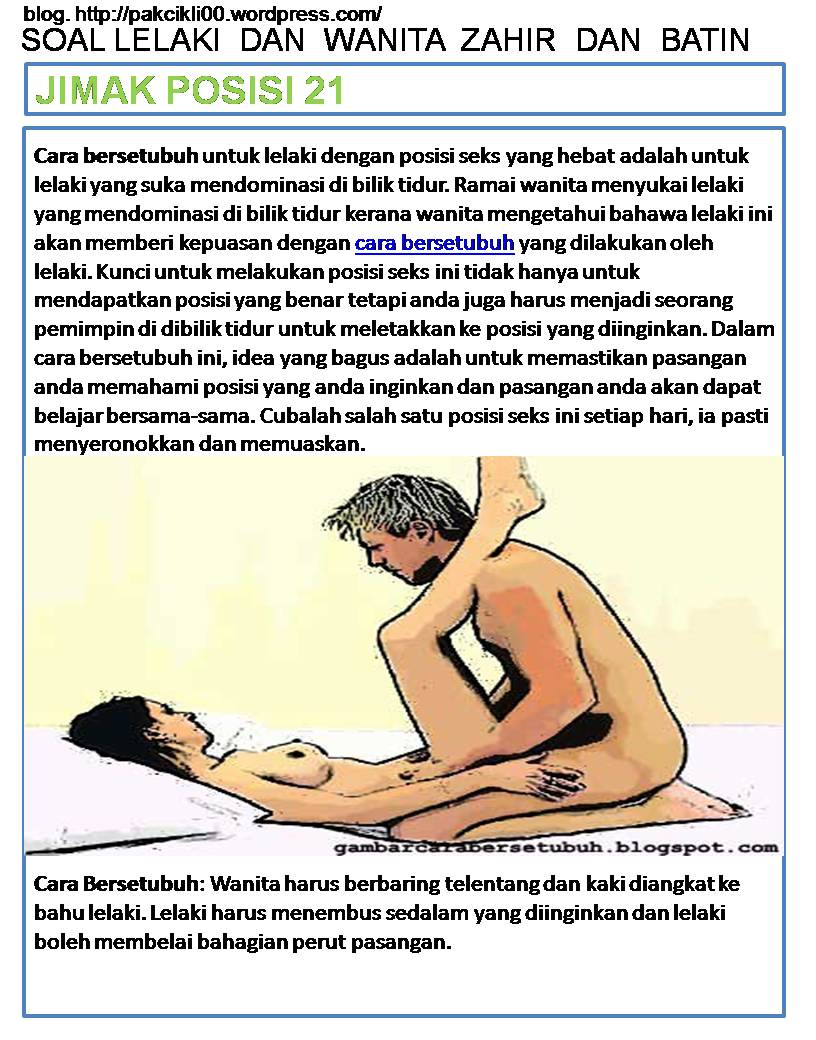 Posisi Jilmek - Download Bokep Indonesia Gratis