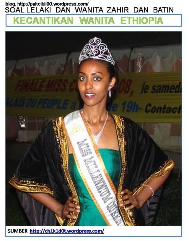 kecantikan wanita Ethiopia