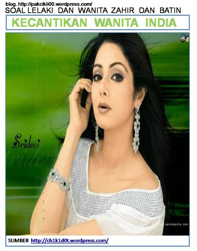 kecantikan wanita India