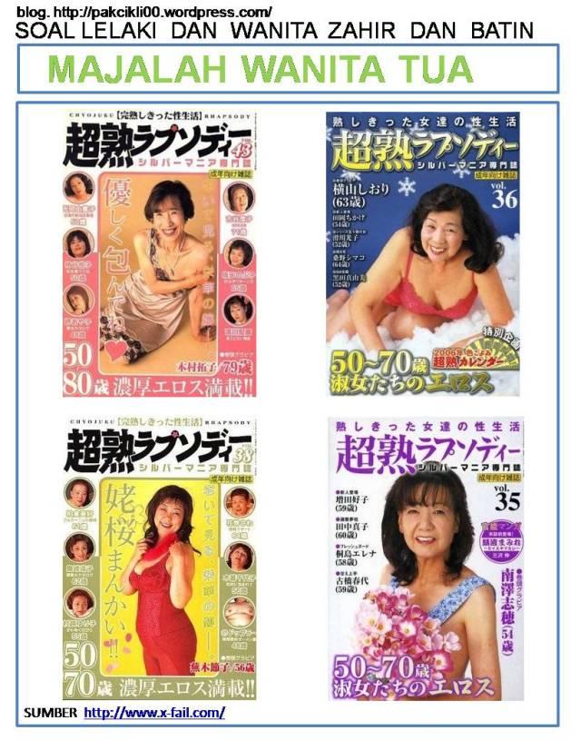 majalah wanita tua