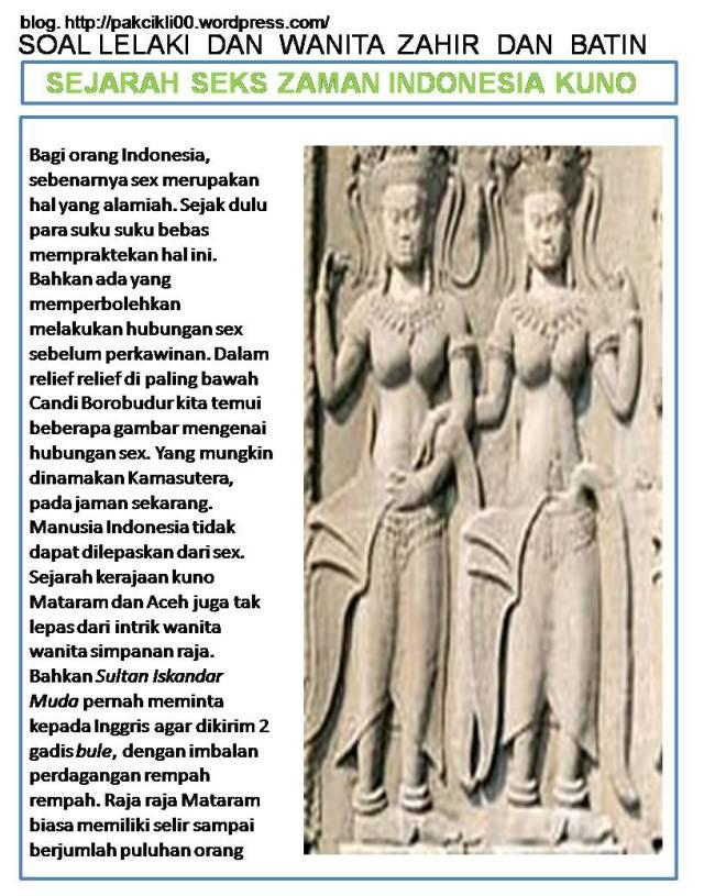 sejarah seks zaman Indonesia kuno