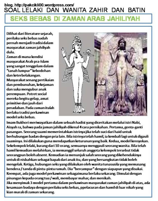 seks bebas di zaman Arab jahiliyah