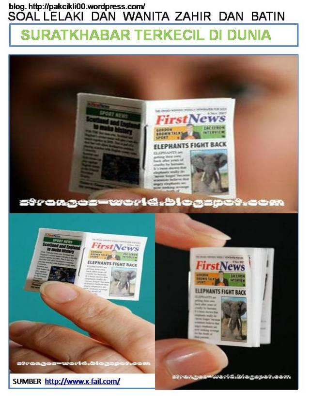suratkhabar terkecil di dunia