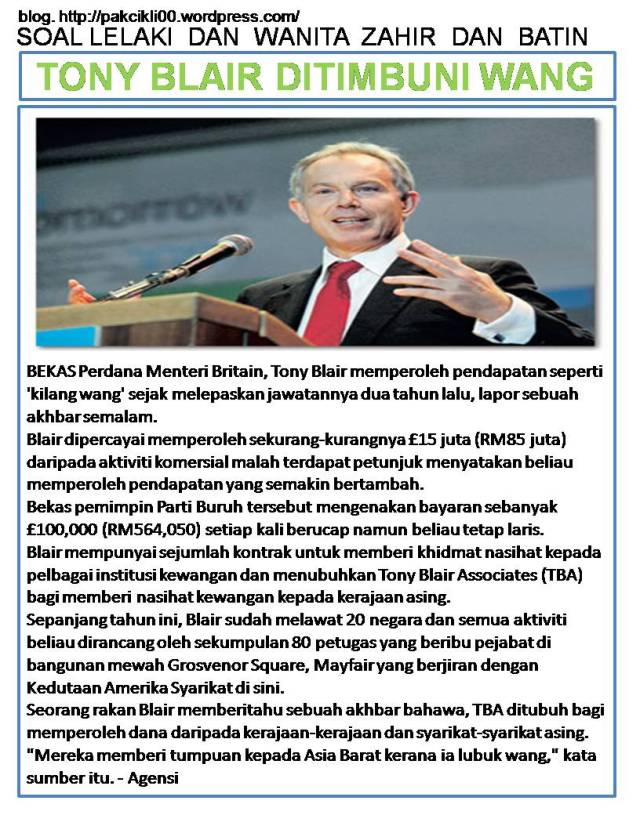 Tony Blair ditimbuni wang