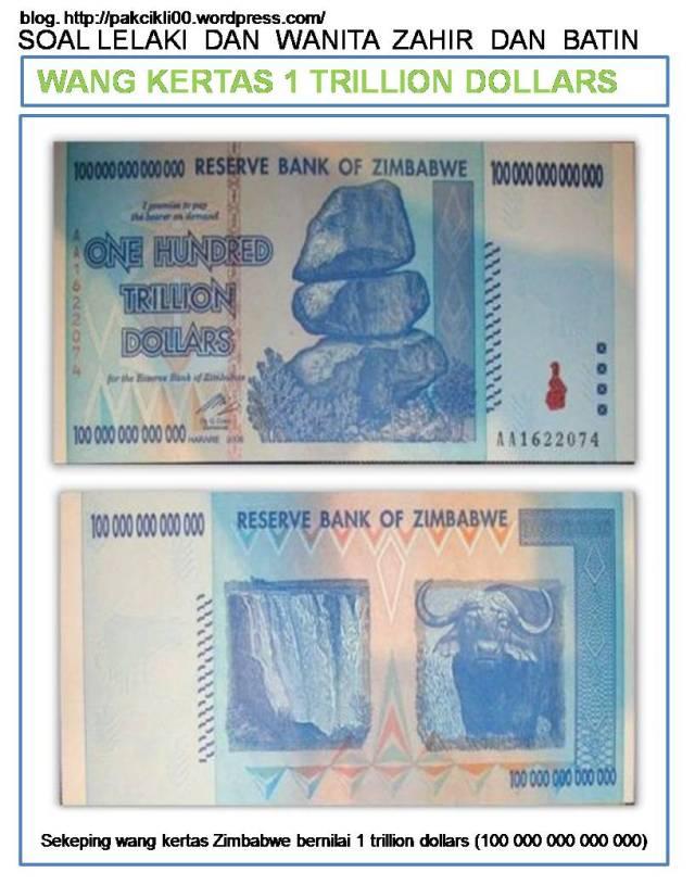 wang kertas 1 trillion dollars