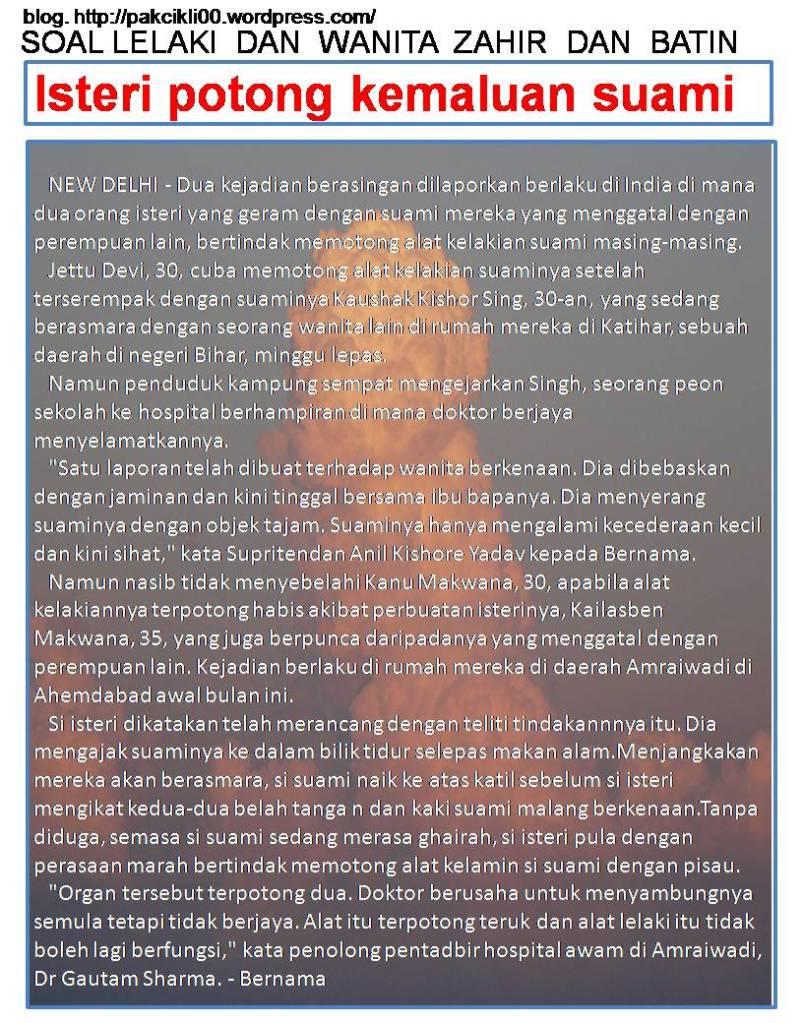 nutcracker esophagus - TypePad