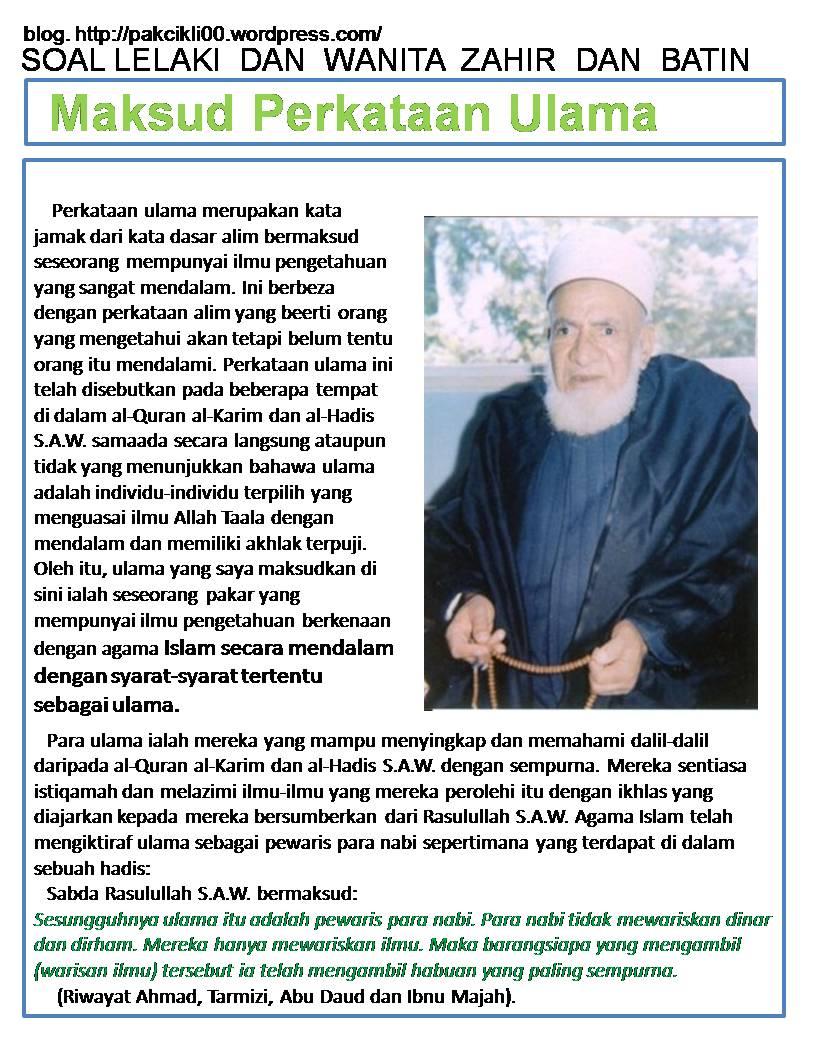 maksud kontrak sosial dalam konteks negara malaysia
