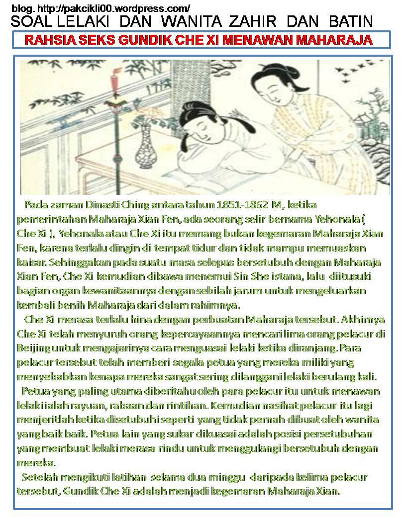 pakcikli00 | DUKUN ASMARA | Halaman 234
