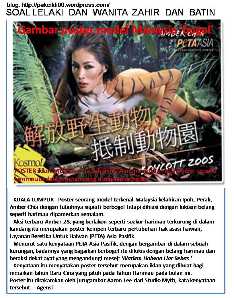 gambar-poster-model-malaysia-bogel.jpg